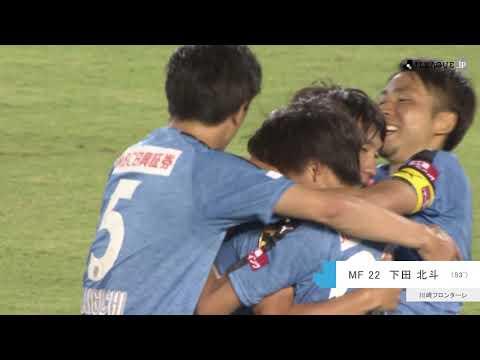 ハイライト:名古屋vs川崎F【準々決勝 第2戦】