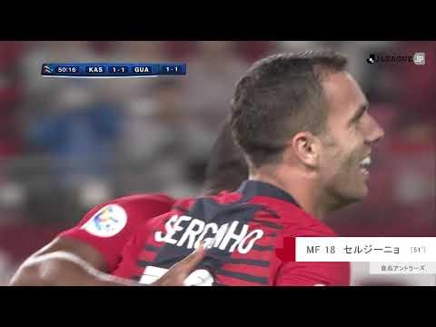 ハイライト:鹿島vs広州恒大【準々決勝 第2戦】