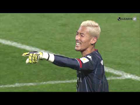 札幌vsG大阪、鹿島vs川崎Fのハイライト動画を公開!【ルヴァンカップ 準決勝 第2戦】