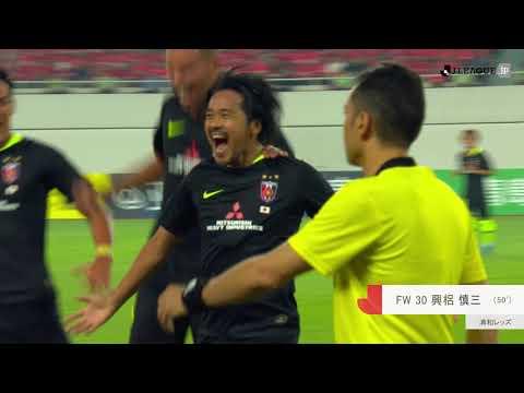 ハイライト:広州恒大vs浦和【準決勝 第2戦】