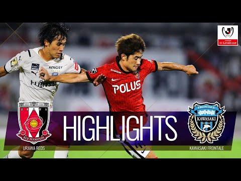 ハイライト:浦和vs川崎F【準々決勝 第1戦】