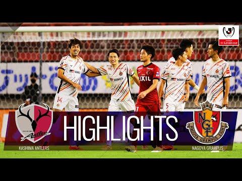ハイライト:鹿島vs名古屋【準々決勝 第2戦】