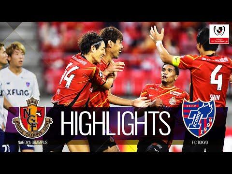 ハイライト:名古屋vsFC東京【準決勝 第1戦】
