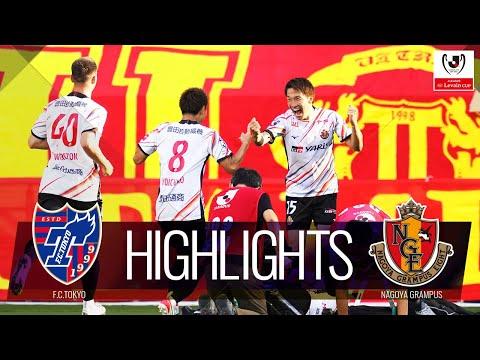 ハイライト:FC東京vs名古屋【準決勝 第2戦】