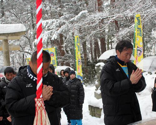 [  [ 群馬:草津町・白根神社で必勝祈願 ] ] | J's GOAL | フォトニュース