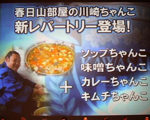 [ [ 川崎F:2015年新体制発表会見 ] ]   J's GOAL   フォトニュース
