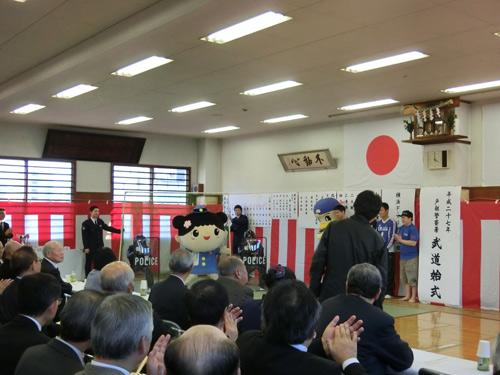 [ [ 横浜FM:戸部警察署「武道始式」にF・マリノスが参加 ] ] | J's GOAL | フォトニュース
