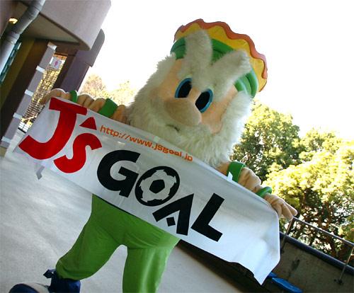 [ [ KIDS GUARD SHONAN フットボールフェスティバル2015 ] ] | J's GOAL | フォトニュース