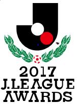 2017明治安田生命J1リーグ 得点...