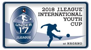 2018Jリーグインターナショナル...
