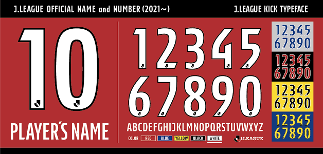 J-league_name&number-ALL COLOR_r